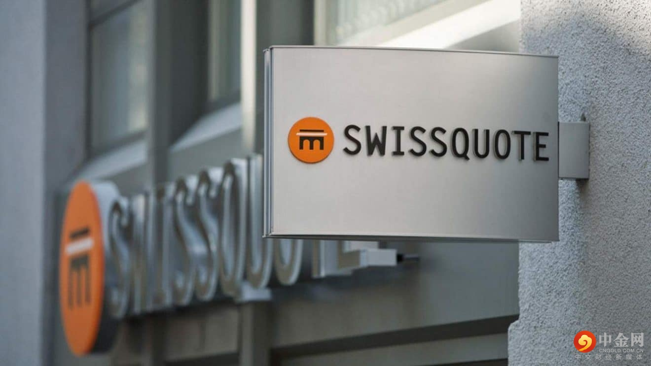 Swissquote-provides-trading-of-cryptocurrencies.jpg